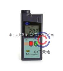 LBT-CY30*代氧气检测仪