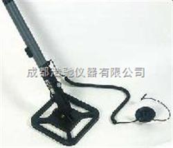 UWEX722C水下金属探测仪