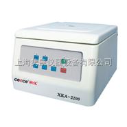 免疫血液離心機XKA-2200