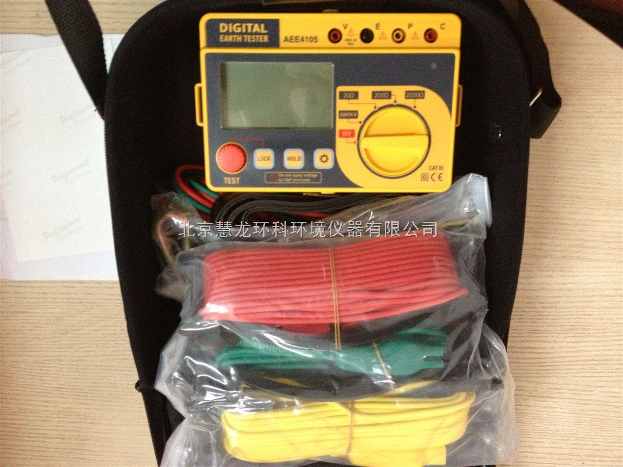 aee4105 接地电阻测试仪