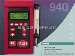 KM-940手持式烟气分析仪
