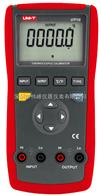 UT713 热电偶校准仪/优利德热电偶校验仪
