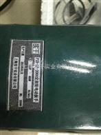 電動扭力扳手西藏有無生產定扭矩電動扭力扳手