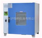 YHG.600-BS-II远红外干燥箱、广东高校远红外干燥箱