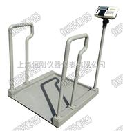 宁安200公斤自动称重轮椅秤