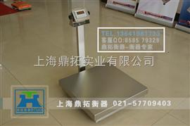 TCS200公斤顺风快递专用电子秤,称重量的电子台秤