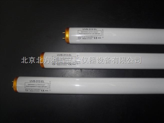 UVB-313紫外加速老化灯管