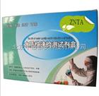 水质检测试剂盒-DPD总氯测定试剂盒