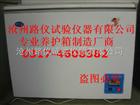低温试验箱160L