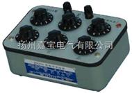 ZX21A直流电阻箱(六组开关)