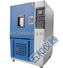 GDS-225长三角高低温湿热试验箱价格