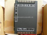 CF2B-2B可控硅控制器