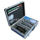 酒醇检测系统 酒醇检测箱 甲醇乙醇检测箱 酒醇速测箱