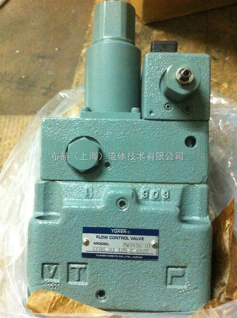 现货供应油研A70-F-R-01-C-S-60