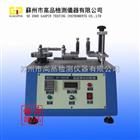 苏州GP-5800W卧式插拔寿命试验机厂家生产GP-5800W 卧式插拔寿命试验机