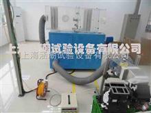HC-XL-889出风口类泄露量测量仪