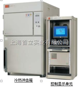 日本爱泰克ETAC导通可靠性评价系统