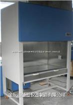 SF-SW-1300B3生物安全柜