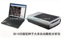 SC-E米質測定儀