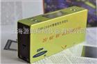 SM268三角度油漆表面光澤度測量儀