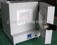 HT-12-12A陶瓷纤维马弗炉 高温淬火炉 马福炉