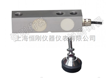 10吨高精度电子磅秤传感器