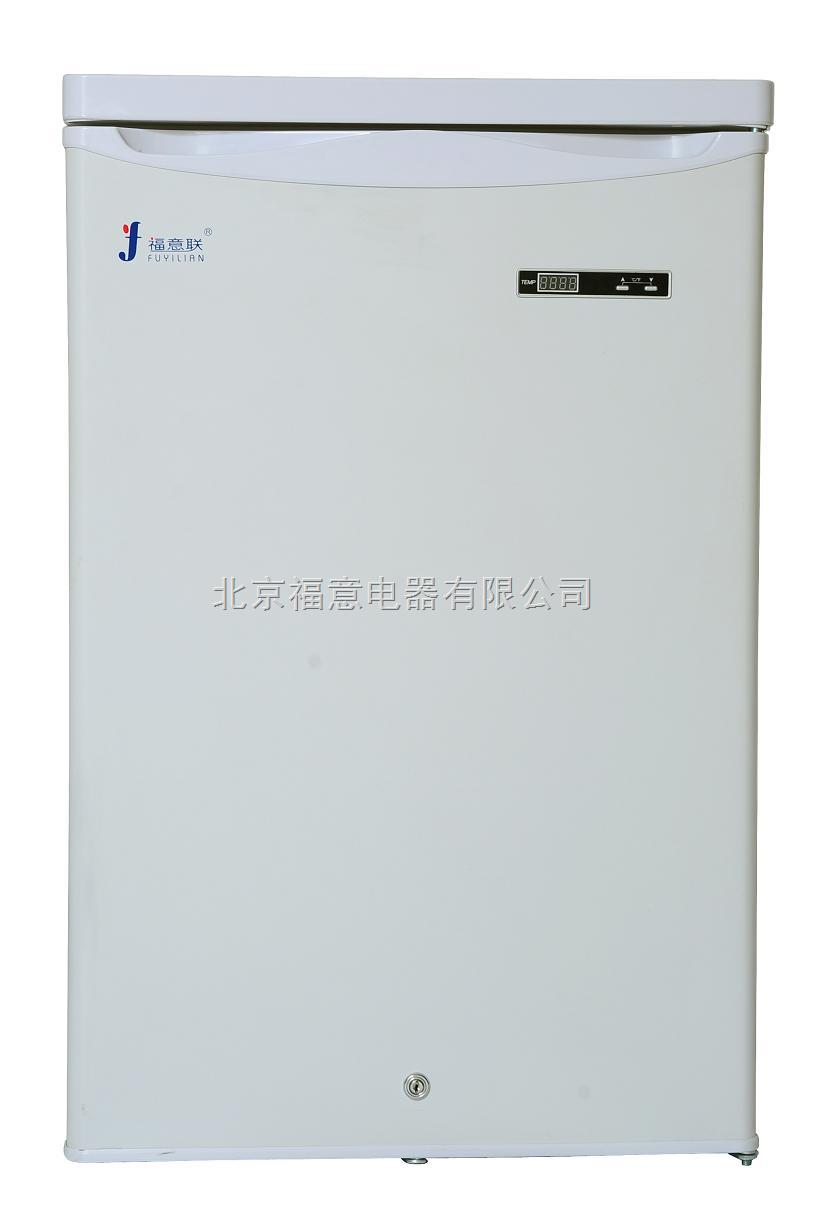 化学药品低温存放装置