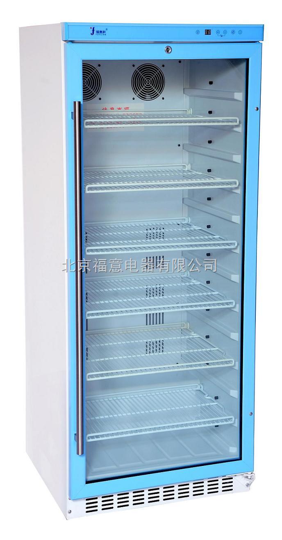 430l冰柜价格