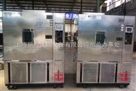 JW-T-408C2015Z新款高低温湿热交变试验箱价格