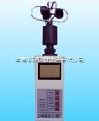 LTF-1便携式三杯风速仪