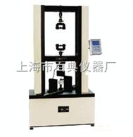 WDW-100微机控制电子万能试验机(门式)