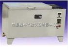 石灰爆裂蒸煮箱价格厂家型号技术参数使用方法