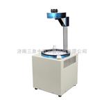 低硼硅安瓿瓶内应力测定仪(定性定量)
