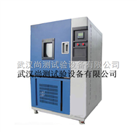 武汉低温速冻试验箱