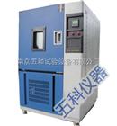 GDW-100FGDW-100F新型高低温试验箱价格