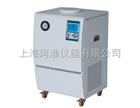 外循环低温冷却机槽DLK-5003/DLK-5007/DLK-5010