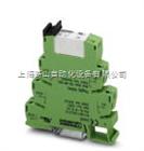 【2966207 PLC-RSC-230UC/21 】经久耐用、安全性批发现货