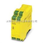 2964005 PSR-SPP- 24UC/URM4/5X1/2X2成交价,全场Z低现货