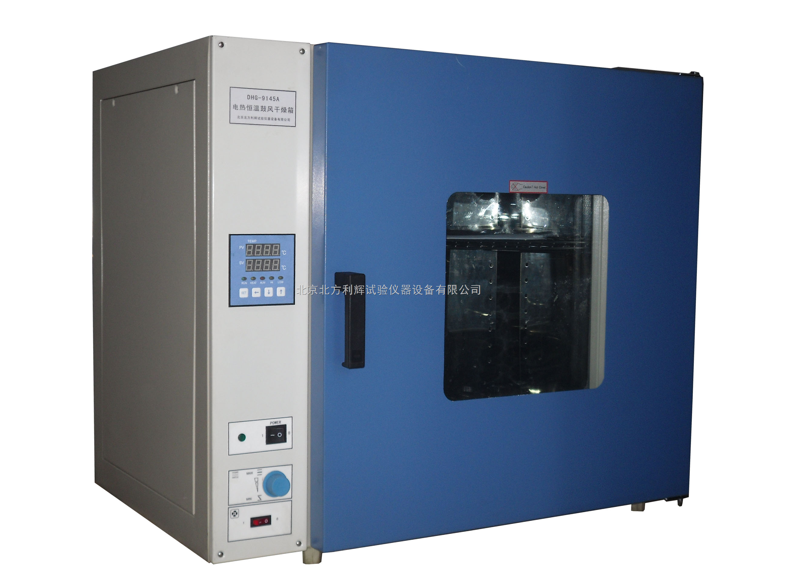 DHG-9240A/DHG-9240AD电热恒温烤箱