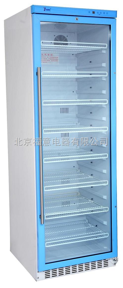 药店带锁冰箱
