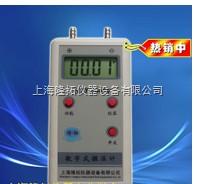 皮托管微压计,SYT-2000数字式微压计,数字压差计