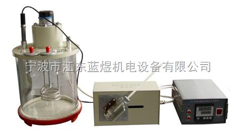 萘结晶点试验器