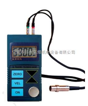 超声波测厚仪,便携式超声波测厚仪