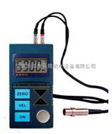 YHT系列超声波测厚仪,便携式超声波测厚仪