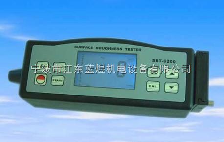 便携式粗糙度仪