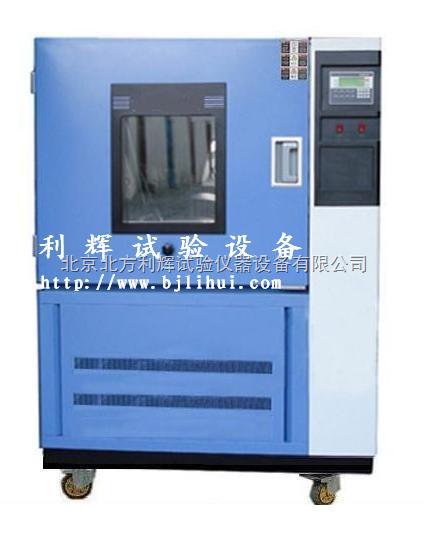 SC-015防尘测试箱