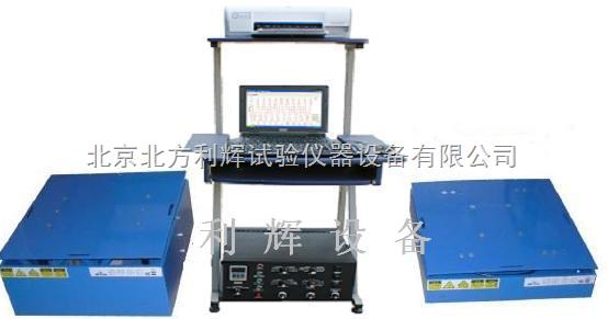 微电脑(垂直+水平)振动试验机