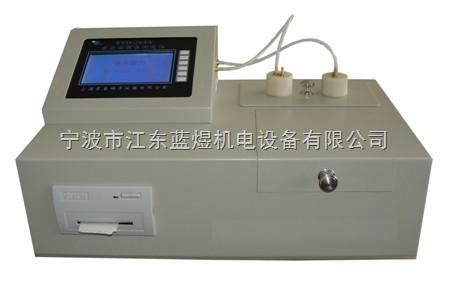 SYD-264A型全自动酸值测定仪
