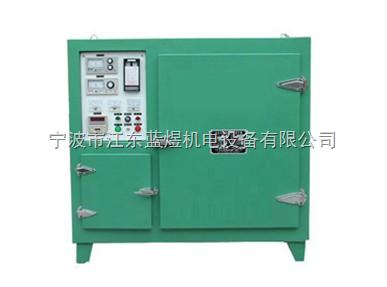 远红外电焊条烘箱