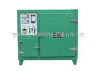 CYH704系列远红外电焊条烘箱